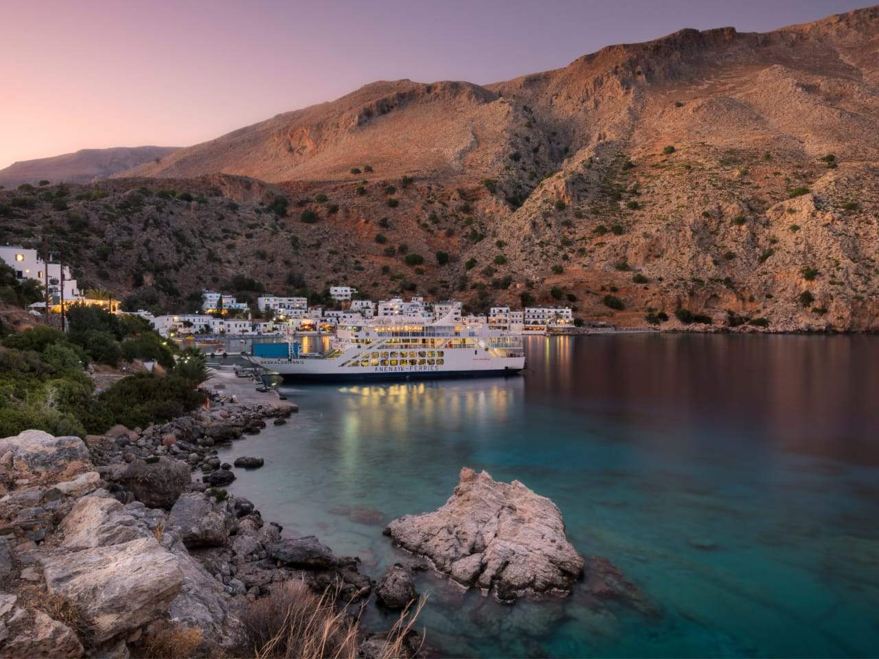 Photo of Day : Loutro Village in Southwest Crete