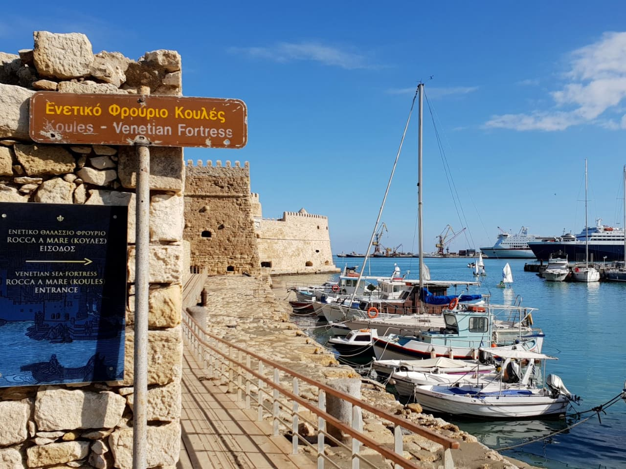 A Tour of the City of Heraklion Crete