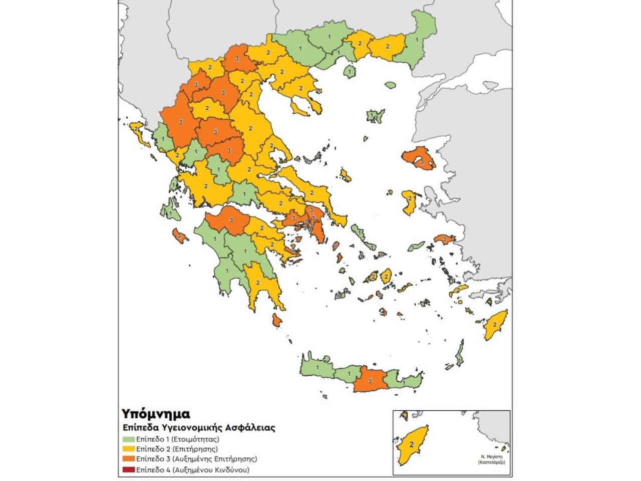 Greece Unveils Online Map with Covid-19 Risk by Regional Unit