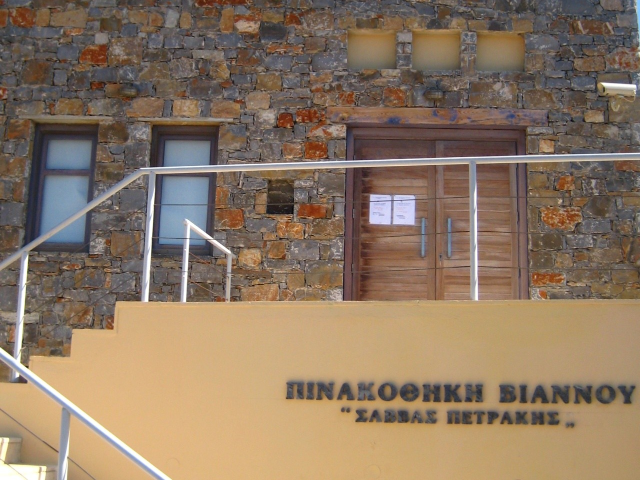 art gallery savvas petrakis viannos crete, viannos gallery savas petrakis, art in south heraklion crete, art gallery vianos crete, modern Art Gallery in Crete