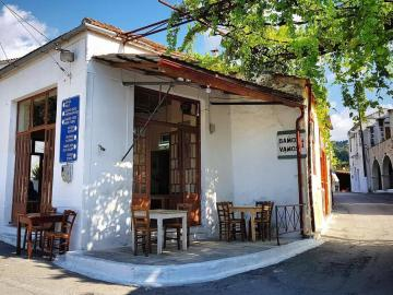 CreteTravel,West Crete,Gavalochori Village